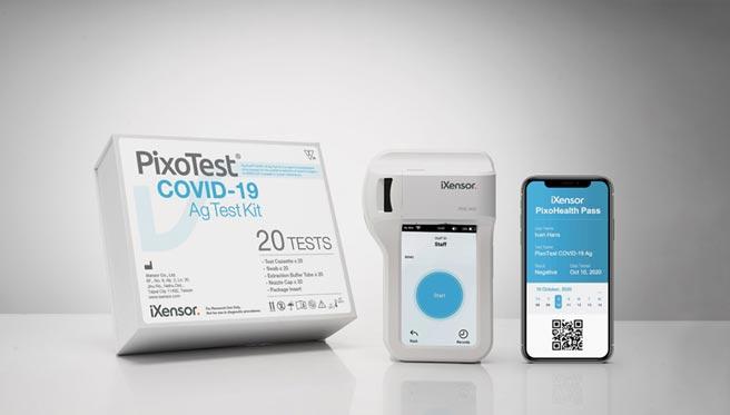 安盛生科規劃在第四季推出新冠肺炎智能抗原快篩和數位健康通行證。圖/業者提供