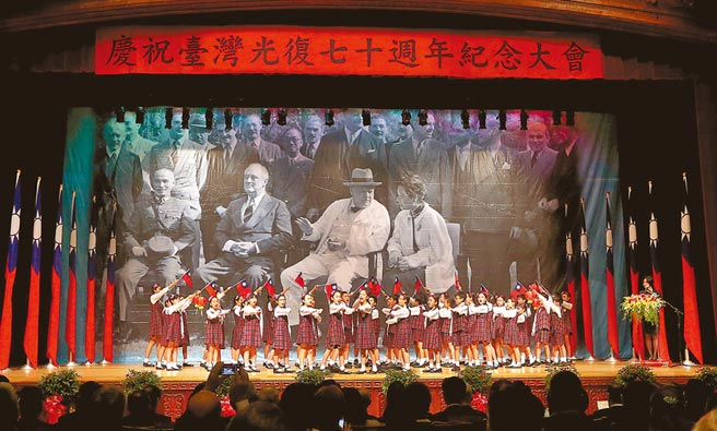 國民黨決定籌錢舉辦光復節75周年活動,圖為2015年「光復節紀念大會上,台北市立大學附設實驗小學合唱團演唱光復節歌。(本報資料照片)