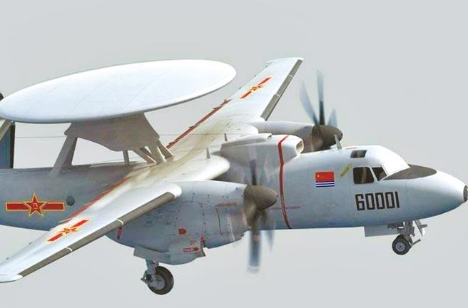 大陸軍迷製作的空警-600想像圖。(取自微博@紫龍防務觀察)