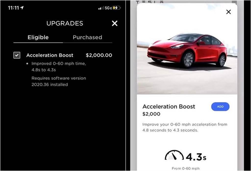 Model Y「加速升級包」有用嗎?實測證實性能有感提升,貼近官方宣稱數據