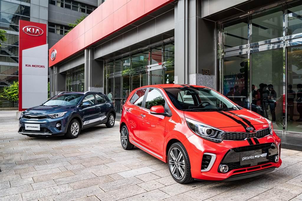 KIA連續三個月突破同期銷售紀錄! 9月全車系年成長率34%、Picanto蟬聯7-9月進口小車銷售冠軍!