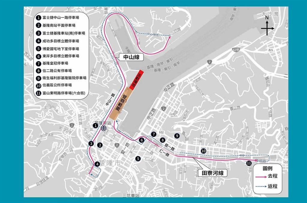 國慶晚會9日於基隆港西四碼頭登場,市府為確保交通暢行,籲請民眾配合相關交通管制措施。(基隆市政府提供/陳彩玲基隆傳真)