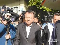 富味鄉假油案 前董事長陳文南遭境管