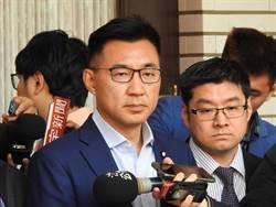 回應國台辦 江啟臣:捍衛中華民國主權、維護台海和平