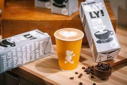植物奶與小農重乳入味 cama cafe推出PLAY MILK系列拿鐵搶秋冬飲品商機