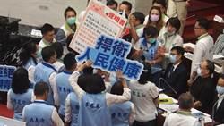 要求簽署萊豬不得進入高雄聲明 國民黨團包圍陳其邁