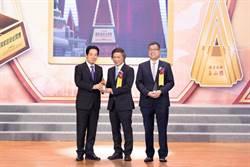 元富證券獲國家品牌玉山獎「最佳產品獎」