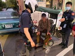 94歲老翁電動車拋錨路中 警援助返家