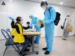 短期商務人士入境名單 移除馬來西亞