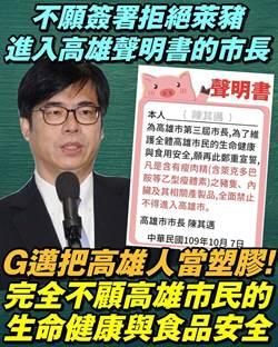 陈其迈议会「处女秀」 黄绍庭认为不及格
