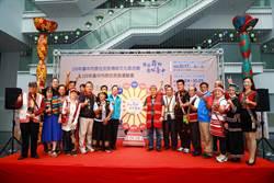 台中市原住民傳統文化節 10月17日登場