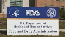 FDA新規讓疫苗趕不及在選前問世 川普怒