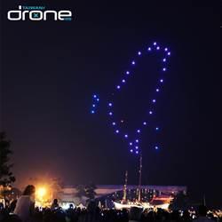 國慶焰火400架無人機展演 十大在地企業贊助