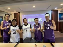 基隆商工籃球隊新戰袍曝光 愛爾麗董座支持運動教育不手軟