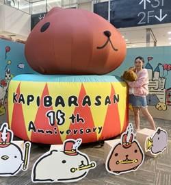 Global Mall與水豚君大玩15周年慶 首推史上最高18%回饋、15大銀行滿額禮