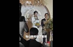 63歲「最大金礦」老闆娶嫩妻片瘋傳 38歲新娘感動嫁給愛情