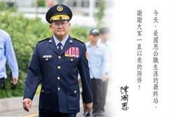 陳國恩閃退 海洋事務委員會副主委莊慶達任海巡署長