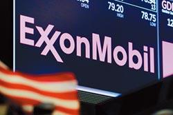 美最強能源公司 艾克森美孚變老二 NextEra Energy市值奪第一
