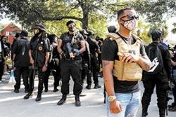美種族對立惡化 黑人民兵頻示威