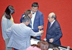 立法院修憲委員會啟動