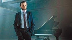鋼琴家來台免隔離 指揮中心:專案申請