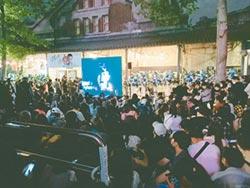 館外同步直播數千粉絲坐地跟唱