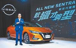 國產中型房車熱戰 NISSAN SENTRA大改款最低73.9萬