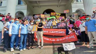 陳其邁首次施政報告 議會場外陳抗不斷