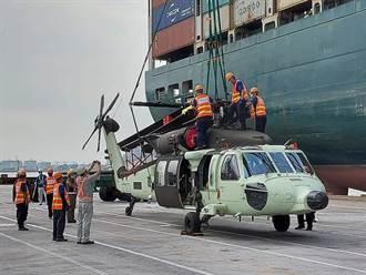 史上最強大 空勤總隊6架黑鷹返抵國門搜救裝備全球最優