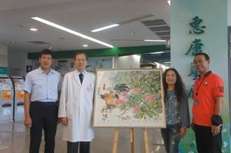 志工是國畫大師 醫院藝廊展出國際級畫作