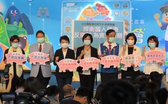 中台灣7縣市首長簽署反對萊豬進口聲明  維持瘦肉精零檢出捍衛食安