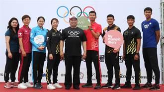 「打球能當飯吃」 奧會主席推運動員就業專案
