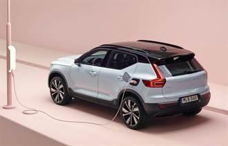 Volvo XC40 Recharge 續航測試出爐:EPA 里程只有差強人意的 335 公里