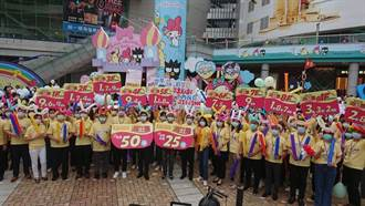 漢神巨蛋13週年慶即將登場 7日舉行大型造勢活動