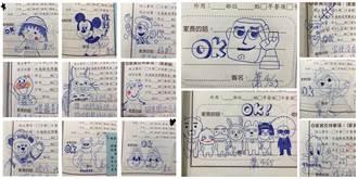 媽媽曬聯絡簿超美插畫 1.2萬網友瘋朝聖讚:整本拿去護貝