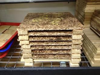 竹木廢料研製成複合板材  興大研究成果創社經效益