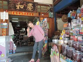 延續百年柑仔店 63歲老闆娘經營有撇步