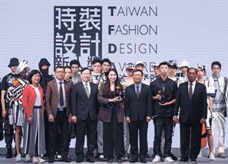 2020時裝設計新人獎 台灣新銳謝宜庭勇奪首獎