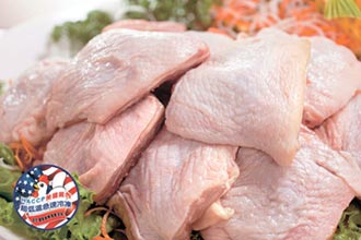 美國雞肉急速凍結、品管嚴