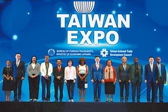 數位新南向 台灣形象展越南起跑