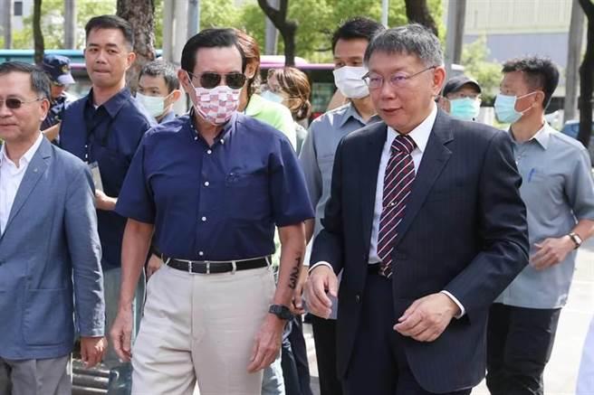 台北市長柯文哲(前右)、前總統馬英九(前中)。(資料照,杜宜諳攝)