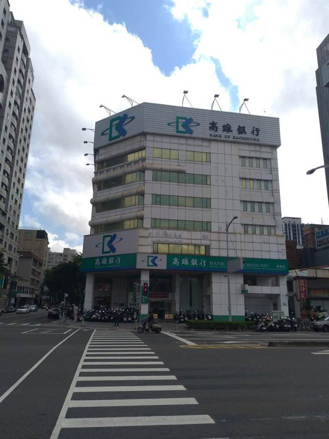 高雄銀行推出「幸福高雄」首購房貸專案。 圖/高雄銀行提供