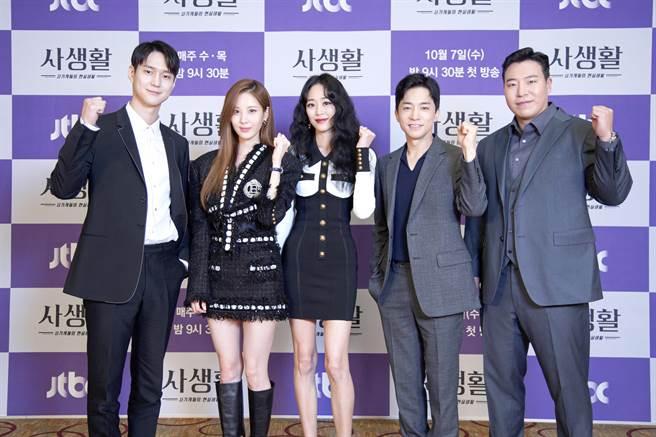 高庚杓(由左至右)、徐玄、 金孝珍、金永敏、太垣晳出席《私生活》記者會。(Netflix提供)