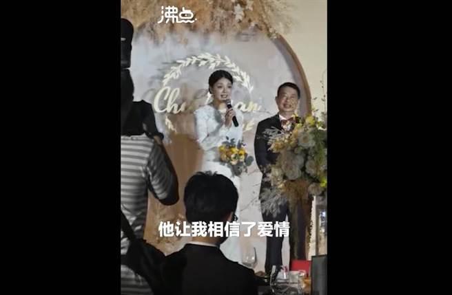 錢冰婚禮上表示自己嫁給了愛情。(取自微博)