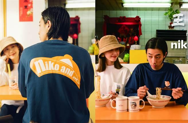經典王子麵聯名日本潮牌變身新復古潮T雜貨 限量販售童年記憶(圖/品牌提供)