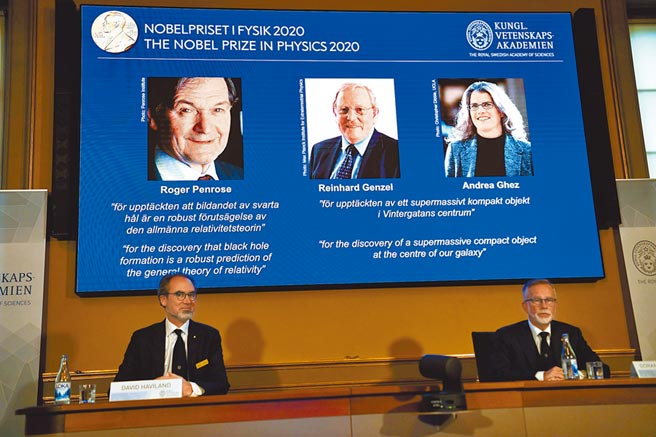 2020諾貝爾物理學獎得主潘洛斯(左起)、根策爾以及吉茲。(路透)