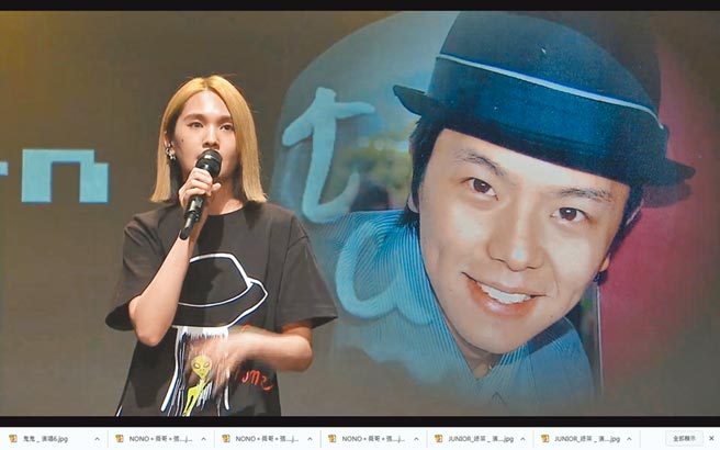 楊丞琳昨為摯友獻唱〈只能想念你〉。(摘自YouTube)