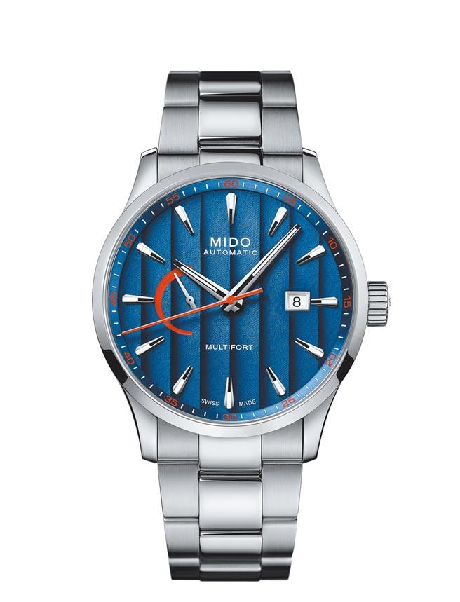 美度Multifort先鋒系列動力儲存顯示腕表,3萬5100元。(MIDO提供)