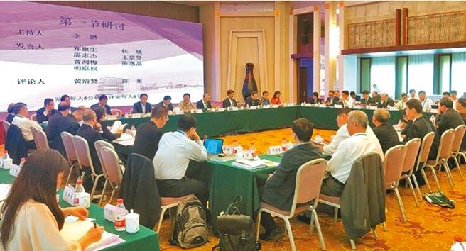 2019年4月20日,第二屆「國家統一與民族復興」研討會在武漢舉行。(本報資料照片)