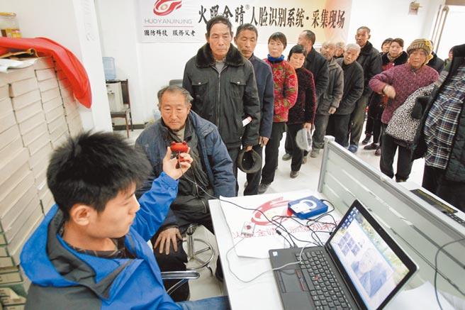 河南商丘,民眾進行養老保險訊息採集。(中新社資料照片)